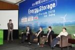 14 Energy Storage Forum Beijing 2010