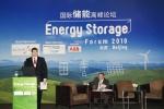 26 Energy Storage Forum Beijing 2010