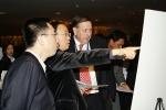 28 Energy Storage Forum Beijing 2010