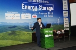 13 Energy Storage Forum Beijing 2010