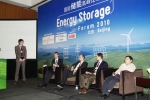 14 Energy Storage Forum Beijing 2010