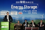21 Energy Storage Forum Beijing 2010