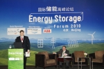 26 Energy Storage Forum Beijing 2010