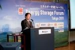 01 Energy Storage Forum Tokyo 2011