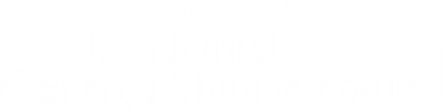 Energy Storage Conference